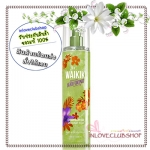 Bath & Body Works / Diamond Shimmer Mist 236 ml. (Waikiki Beach Coconut) *Limited Edition
