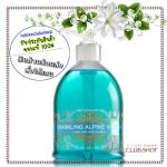 Bath & Body Works / Hand Soap with Olive Oil 394 ml. (Sparkling Alpine Woods) *ราคาพิเศษ