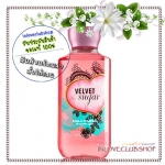 Bath & Body Works / Shower Gel 295 ml. (Velvet Sugar)
