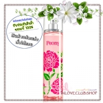 Bath & Body Works / Fragrance Mist 236 ml. (Peony) *Flashback Fragrance