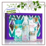 Bath & Body Works / Mini Glitter Gift Set (Magic In The Air)
