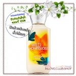 Bath & Body Works / Body Lotion 236 ml. (Wild Honeysuckle)