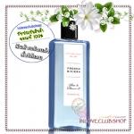 Bath & Body Works / Shower Gel 236 ml. (French Riviera) *Limited Edition #AIR