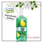 Bath & Body Works / Deep Cleansing Hand Soap 236 ml. (Kitchen Lemon & Mint)