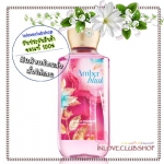 Bath & Body Works / Shower Gel 295 ml. (Amber Blush)