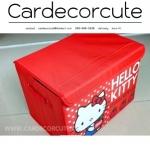 KITTY-กล่องสัมภาระเก็บของหลังรถยนต์