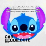 ( ลด 15 % ) STICTH - แผ่นยางกันลื่นหน้ารถยนต์