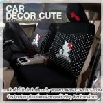 ( ลด 10 % ) HELLO KITTY - ชุดคลุมเบาะรถยนต์