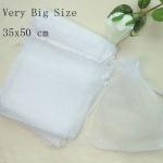 ถุงผ้าไหมแก้ว ถุงใส่ของชำร่วย ใส่ผ้าห่ม ขนาดใหญ่ Big size 35x50 cm ถุงผ้าไหม ใส่ของขวัญ ของแจก ใบใหญ่ 355245
