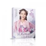 Preorder Photobook yoona XIEZ172
