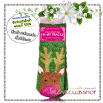 Bath & Body Works / Shea-Infused Lounge Socks (You Stop Me In My Tracks)