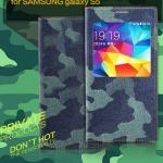 เคส Samsung Galaxy S5 S 5 case i9600 เคสยีนส์ Auto sleep wake เปิดปิด อัตโนมัติ เคส ยีนส์ ลายพราง แบบสวย ดีไซน์ จากอังกฤษ 298890