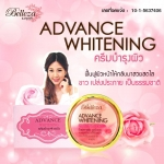 ครีม Advance Whitening