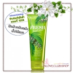 Bath & Body Works / Ultra Shea Body Cream 226 ml. (Fresh Brazil Citrus) *Limited Edition #AIR