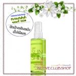 Bath & Body Works / Travel Size Fragrance Mist 88 ml. (Liquid Sunshine) *Limited Edition