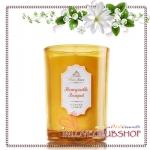 Bath & Body Works / Medium Candle 6 oz. (Honeysuckle Bouquet)