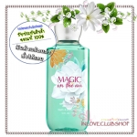 Bath & Body Works / Shower Gel 295 ml. (Magic In The Air)