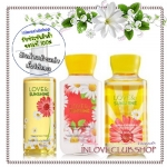 Bath & Body Works / Travel Size Body Care Bundle (Love And Sunshine)