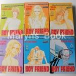BOY FRIEND 6 เล่มจบ / Fuyumi Soryo