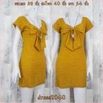SALE!! dress2040 เดรสแฟชั่นผ้ายืดคอโบว์ แขนสั้น สีเหลืองมัสตาร์ด