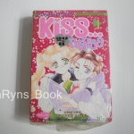KISS.. จูบนี้แด่เธอ 4 เล่มจบ / TAKEUCHI MASAMI