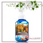 Bath & Body Works / Gentle Foaming Hand Soap 259 ml. (Fall Lakeside Breeze)