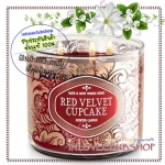 Bath & Body Works Slatkin & Co / Candle 14.5 oz. (Red Velvet Cupcake)