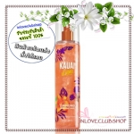 Bath & Body Works / Diamond Shimmer Mist 236 ml. (Kauai Lei Flower) *Limited Edition