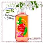 Bath & Body Works / Shower Gel 295 ml. (Mango Mandarin) *Flashback Fragrance