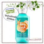 Bath & Body Works / Body Lotion 236 ml. (Live Fresh - Seaside Breeze) *Limited Edition
