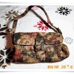 Used กระเป๋าถือ ผ้ากระสอบทอลาย กระเป๋าแฟชั่นราคาถูก B207