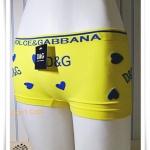 กางเกงในเนื้อนุ่ม DG สีเหลือง A003