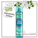 Bath & Body Works / Fragrance Mist 236 ml. (Frosted Coconut Snowball) *Limited Edition