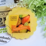 Yankee Candle / Tarts Wax Melts 22 g. (Tropical Mango)