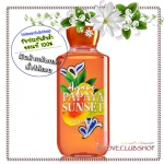Bath & Body Works / Shower Gel 295 ml. (Agave Papaya Sunset) *Limited Edition