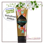 Bath & Body Works / Ultra Shea Body Cream 226 ml. (Champagne Toast) *Limited Edition #NEW