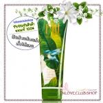 Bath & Body Works / Ultra Shea Body Cream 226 ml. (Fiji Pineapple Palm) *Limited Edition