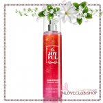 Bath & Body Works / Diamond Shimmer Mist 236 ml. (Be Joyful)