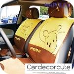 POOH-ชุดผ้าคลุมเบาะรถยนต์ เซ็ต 7 ชิ้น