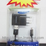 ชุดชาร์จSumsung 2 ชิ้นหัวชาร์จ +สาย USB มาเป็นชุดคะ
