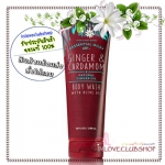 Bath & Body Works / Body Wash With Olive Oil 296 ml. (Ginger & Cardamom) *Limited Edition