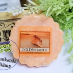 Yankee Candle / Tarts Wax Melts 22 g. (Golden Sand)