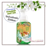 Bath & Body Works / Gentle Foaming Hand Soap 259 ml. (Vanilla Bean Noel)