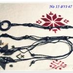 เข็มขัดเชือก ร้อยลูกปัด งาน Handmade H012