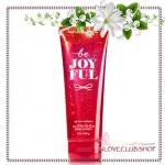 Bath & Body Works / Ultra Shea Body Cream 226 ml. (Be Joyful)