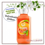 Bath & Body Works / Body Lotion 236 ml. (Get Happy - White Peach Sangria) *Limited Edition