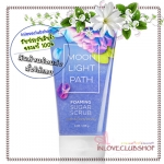 Bath & Body Works / Foaming Sugar Scrub 226 g. (Moonlight Path)