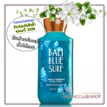 Bath & Body Works / Body Lotion 236 ml. (Bali Blue Surf) *Limited Edition #AIR