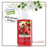 Bath & Body Works / Sanitizing Hand Gel 225 ml. (Strawberries)