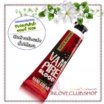Bath & Body Works / Hand Cream 29 ml. (Vampire Blood - Wicked Plum)
